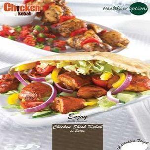 Poster-Healthier Options Chicken Shish Kebab