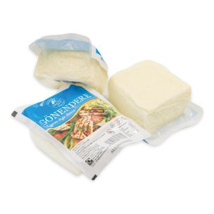Gonendere Cyprus Style Cheese-5x200g (nom)