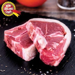 Frozen Halal NZ Lamb Loin Chops 1x5kg