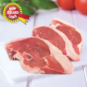 Frozen Halal NZ Lamb Chump Chops 1x6kg