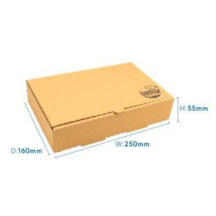 "9"" Kraft Cardboard Fish & Chips Boxes (250x55x160mm) 1x100"