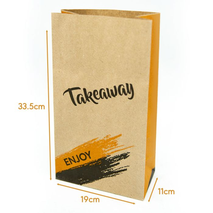 "Enjoy Range R12 Brown Large Kraft SOS Bags (7.5""x12""x13"")-1x250"